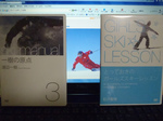 DVD sk i manual3-GIRLS SKI LESSON.jpg