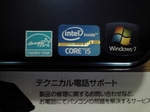 dell-crash20110903.JPG